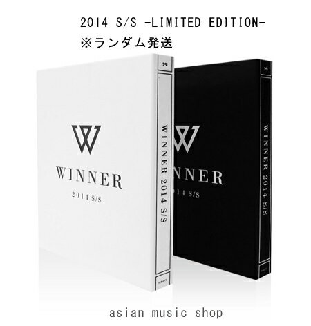 ◇SALE◇WINNER/2014 S/S -LIMITED EDITION- ※ランダム発送 (CD) 韓国盤 ウィナー WIN-WHO IS NEXT
