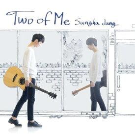 【メール便送料無料】チョン・スンハ/Two of Me -5集 (CD) 韓国盤 Jung Sung Ha チョン・ソンハ 僕の中のふたり