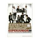 Super Junior-M/ 迷 Me <アジア特別版>(CD+DVD) 台湾盤 スーパー・ジュニア・エム ランキングお取り寄せ