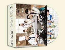 台湾ドラマ/ 美味的想念 -全60話- (DVD-BOX) 台湾盤 A Hint of You