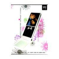 ◇SALE◇中国ドラマ/愛情佔線 -全21話- (DVD-BOX) 台湾盤 A MOBILE LOVE STORY