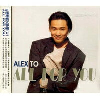 ◇SALE◇【メール便送料無料】杜徳偉(アレックス・トー)/ALL FOR YOU(CD) 台湾盤