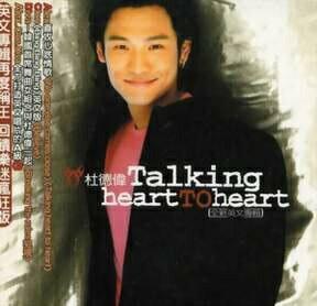 ◇SALE◇杜徳偉/TALKING HEART TO HEART (2CD) 台湾盤 アレックス・トー