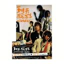 【メール便送料無料】五月天/為愛而生<DVD 升級全配版> (CD+2DVD) 台湾盤 メイデイ ランキングお取り寄せ