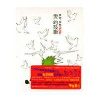 ◇SALE◇【メール便送料無料】FUN4樂團/夢想.挑戦 愛的鼓勵(CD)台湾盤 ファンスーバンド