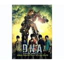 【メール便送料無料】五月天/DNA 五月天「創造」演唱會影音全記録 (3DVD) 台湾盤 メイデイ DNA World Tour In Live DVD