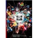 伍佰&China Blue/光和熱 (Blu-ray)台湾盤 ウーバイ&チャイナブルー