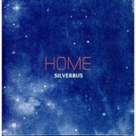 銀巴士/家 HOME-2nd Album(CD)台湾盤 SILVERBUS シルバーバス
