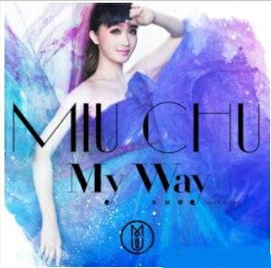 【メール便送料無料】朱俐靜/My Way(CD)台湾盤 ミウ・チュウ Miu Chu