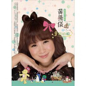 楽天市場】JENNI(CD・DVD・楽器...