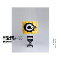 台湾ドラマOST/ 滾石愛情故事 (3CD) 台湾盤 Rock Records In Love