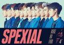 【メール便送料無料】SpeXial/ Boyz On Fire <烈火版> (CD) 台湾盤 スペシャル ランキングお取り寄せ