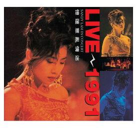 林憶蓮/ 憶蓮意亂情迷Live<復刻版> (2CD) 香港盤 サンディ・ラム Sandy Lam In Concert
