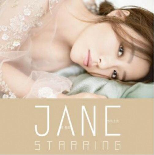 【メール便送料無料】張靚穎/ 領銜主演 <豪華限定版>(CD) 台湾盤 STARRING ジェーン・チャン JANE ZHANG
