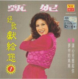 楽天市場】ジェニー cdの通販