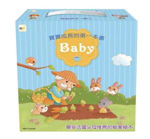 絵本/ 寶寶成長的第一本書盒裝套書:1.謝謝 2.好3.顏色 4.四季(蒙繪本)台湾版 対象年齢:0歳〜3歳