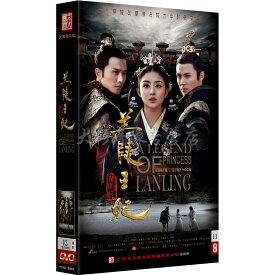 中国ドラマ/ 蘭陵王妃〜王と皇帝に愛された女〜 -全47話- (DVD-BOX) 中国盤 Princess of Lanling King 蘭陵皇妃