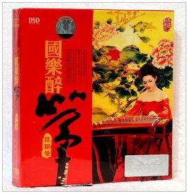 【メール便送料無料】段銀瑩/ 國樂醉箏(CD) 中国盤 ドアン・インイン Duan Yin-ying