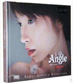 【メール便送料無料】姚斯婷/ 天使 Angle(CD) 中国盤 Yao Si-ting ヤオ・スーティン