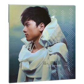 【メール便送料無料】張杰/ 這就是愛(CD) 中国盤 It's Love ジェイソン・チャン Jason Chang