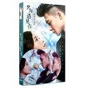 中国ドラマ/ 只為遇見你 -全53話- (DVD-BOX) 中国盤 NICE TO MEET YOU