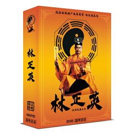 香港映画/ 林正英 經典收藏系列(DVD-BOX) 中国盤 Ching-Ying Lam ラム・チェンイン