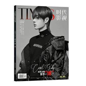 雑誌/ TIMES時代影視雜志 2019年10月585期 中国版 王一博(イボ/ワン・イーボー/UNIQ):表紙! タイムズ 中国雑誌 写真集