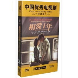 中国ドラマ/ 相愛十年 -全34話- (DVD-BOX) 中国盤 Ten Years of Love