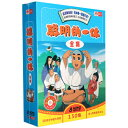 日本アニメ/ 一休さん -全150話-(DVD−BOX) 中国盤 いっきゅうさん 聰明的一休/一休和尚/一休哥