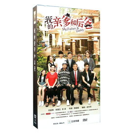 中国ドラマ/ 我的親爹和後爸 -全38話- (DVD-BOX) 中国盤 My Father & Daddy