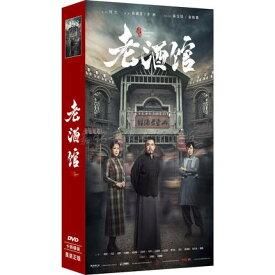 中国ドラマ/ 老酒館 -全42話- (DVD-BOX) 中国盤 The Legendary Tavern