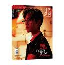 雑誌/ TIMES時代影視雜志 2020年 第615期 中国版 肖戰(シャオ・ジャン/X玖少年團):表紙!記事掲載!タイムズ 中国…