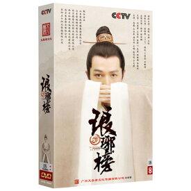 中国ドラマ/琅琊榜(琅琊榜(ろうやぼう)〜麒麟の才子、風雲起こす〜)-全54話- (DVD-BOX) 中国盤 Nirvana in Fire
