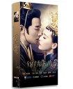 中国ドラマ/ 錦繡未央 -全55話- (DVD-BOX) 中国盤  Princess Weiyoung
