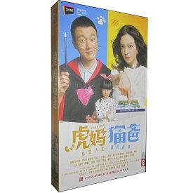 中国ドラマ/虎媽貓爸 -全45話- (DVD-BOX) 中国盤 Tiger Mom