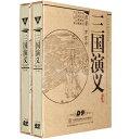 中国ドラマ/ 三國演義 -全84話- (DVD-BOX) 中国盤 Romance of the Three Kingdoms 三國志 三国志演義