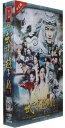 中国ドラマ/ 武神趙子龍 -全60話- (DVD-BOX) 中国盤 Chinese Hero Zhao Zi Long 三国志〜趙雲伝〜 武臣趙子龍