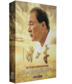 中国ドラマ/ 歷史轉折中的鄧小平 -全48話- (DVD-BOX) 中国盤 Deng Xiaoping at History's Crossroads