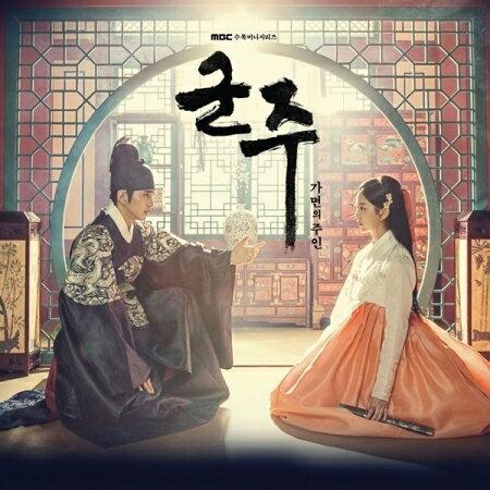 韓国ドラマOST/ 君主- 仮面の主人 (2CD) 韓国盤 THE EMPEROR: OWNER OF THE MASK 仮面の王 イ・ソン