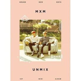 MXM(BRANDNEW BOYS)/ UNMIX <Pink版> (CD) 台湾盤 ブランニュー・ボーイズ