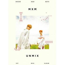 MXM(BRANDNEW BOYS)/ UNMIX <White版> (CD) 台湾盤 ブランニュー・ボーイズ