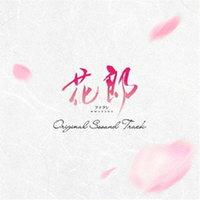 韓国ドラマOST/ 花郎<ファラン> オリジナル・サウンドトラック (2CD) 日本盤