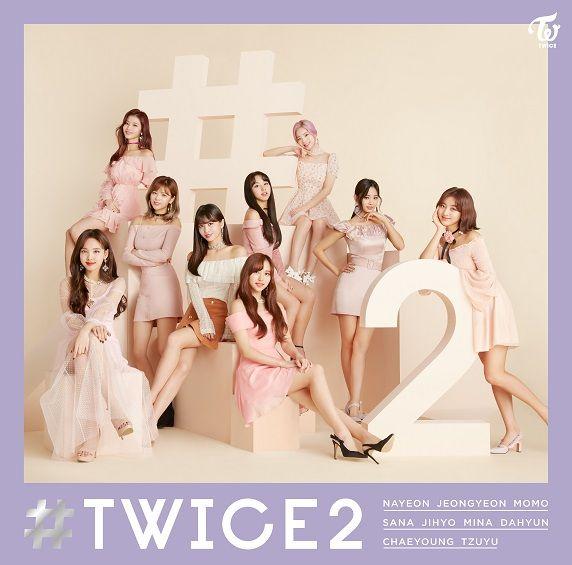 TWICE/ #TWICE2 <通常盤> (CD) 日本盤 ハッシュタグ・トゥワイス・ツー