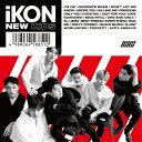 楽天市場 Ikon New Kids Cd 日本盤 アイコン ニュー キッズ アジア音楽ショップ亞洲音樂購物網