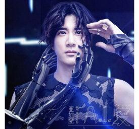 王力宏/ A.I. 愛<プレオーダー版>(CD)台湾盤 ワン・リーホン LEEHOM WANG