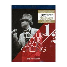 【メール便送料無料】張學友/ 1/2 Century Tour (2Blu-ray) 台湾盤 張學友1/2世紀演唱會 ジャッキー・チョン Jacky Cheung ブルーレイ
