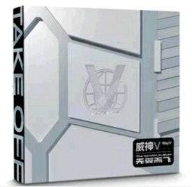 威神V/ Take Off - 1st Mini Album (CD) 中国盤 テイク・オフ 無翼而飛-首張迷你專輯 WayV ウェイシンV Wei Shen V ウェイシェンヴィ