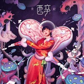 ≪メール便送料無料≫黄齡/ 醉 (CD) 台湾盤 ホアン・リン Huang Ling イザベル・ホアン Isabelle Huang
