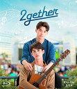 タイドラマ/ 2gether -全13話- <通常版> (Blu-ray) 日本盤 ブルーレイ トゥギャザー