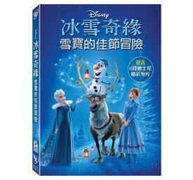 映画/ アナと雪の女王/家族の思い出 (DVD) 台湾盤 Olaf Frozen In Adventure